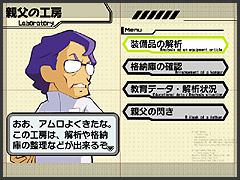 SDガンダム スカッドハンマーズ ゲーム画面2 (c) バンダイナムコ